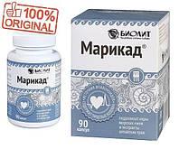 Марикад - при нейроциркуляторной дистонии, гипертонии, стенокардии,  востановление после инфаркта