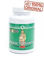 Простадонт - от простатита, аденомы простаты