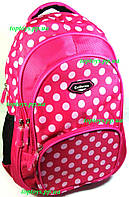 Рюкзак ранец школьный и городской для девочки, расцветка в горошек