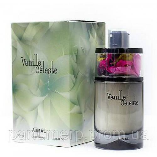 Ajmal Vanille Celeste (75мл), Unisex Парфюмированная вода  - Оригинал!