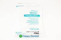 Ypeen (УПИН) 450 г - альгинатная слепочная масса