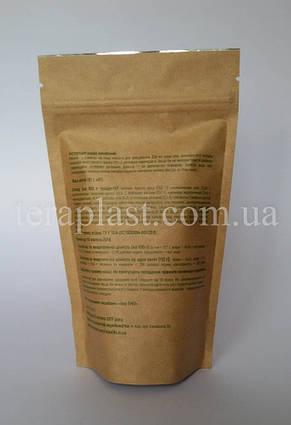 Пакет Дой-Пак крафт+металл 50г 100х170 с печатью в (1+1) цвет, фото 2