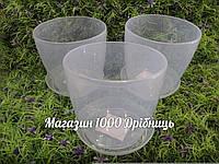 Горшок для Орхидей Матильда Глянец (горшок с тарелкой)