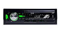 Автомагнитола Sigma CP-500G PRO