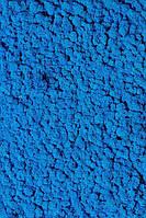 Мох ARTIS BLUE 14. Прямые поставки