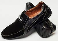 Мокасины детские подросток, подростковая обувь от производителя модель ДЖ-3703
