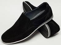 Мокасины замшевые подросток, подростковая обувь от производителя модель ДЖ-1204