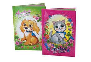 Альбом для девочек МУЛЬТЯШКИ Кошки 7031