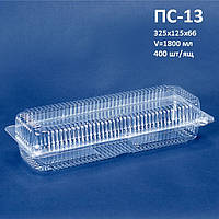 Блистерная одноразовая упаковка ПС-13 (1800 мл)