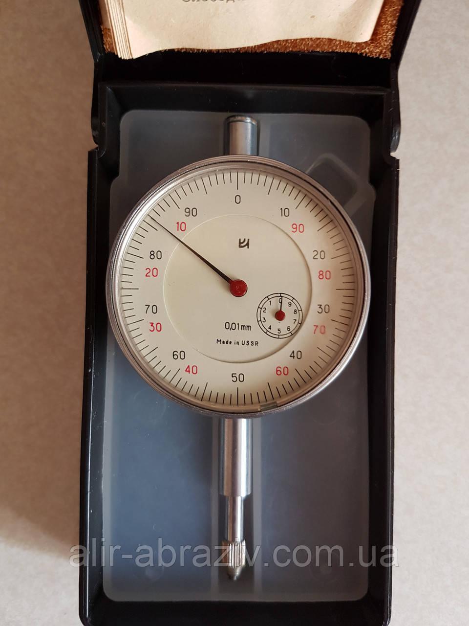 Индикатор ИЧ 10 МД