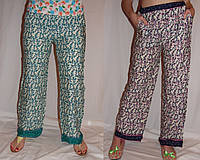 Женские штаны весна-лето три цвета
