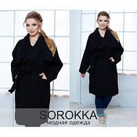 Пальто женское с запахом 067 норма и бат черное,магазин модной одежды