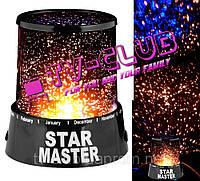 Лампа - ночник звездное небо Стар Мастер-Star Master