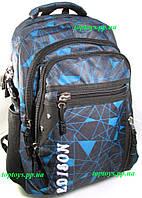 Рюкзак ранец школьный и городской универсальный