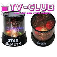 Лампа - ночник звездное небо Стар Мастер-Star Master + адаптор