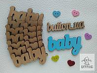 """Деревянная надпись """"baby"""""""