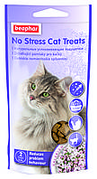 Витамины Беафар для котов антистресс 35 г