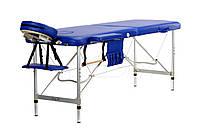 Алюминиевый 2-х сегментный стол для массажа (синий)