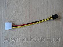 Кабель Переходник питания видеокарт 1 Molex 4 pin к блоку питания  to 6 pin PCI-Express 18AWG