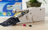 Швейная машинка Мини (ручная) Handy Stitch, портативная