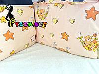 """Защита для детской кроватки 120х60 см, """"Мишки в гамаке"""" бежевая"""