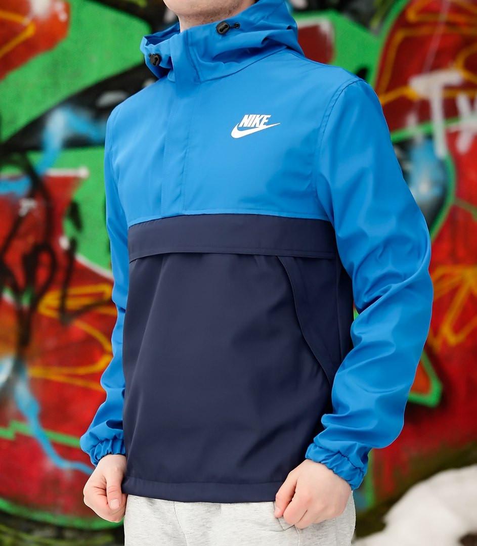 Куртка анорак Nike синяя топ реплика