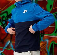 Куртка анорак Nike синяя топ реплика, фото 3