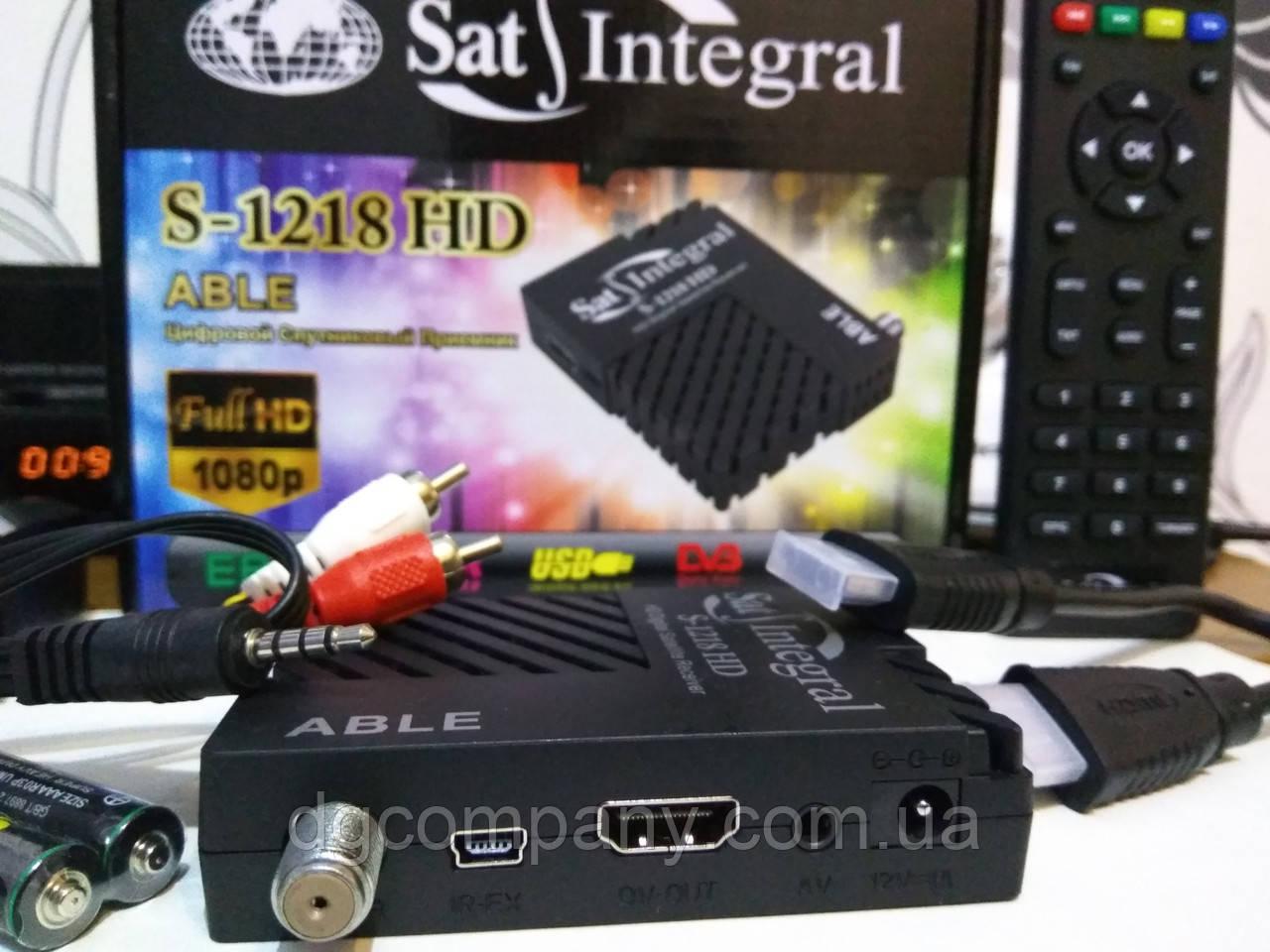 Супутниковий тюнер Sat Integral 1218 HD ABLE