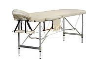 Алюминиевый 2-х сегментный стол для массажа (бежевый)