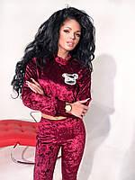 Женский костюм кофта короткая лосины бархат 154 ДП Н 90