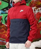Мужской анорак Nike President бордовый топ реплика, фото 2