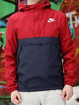 Мужской анорак Nike President бордовый топ реплика, фото 3