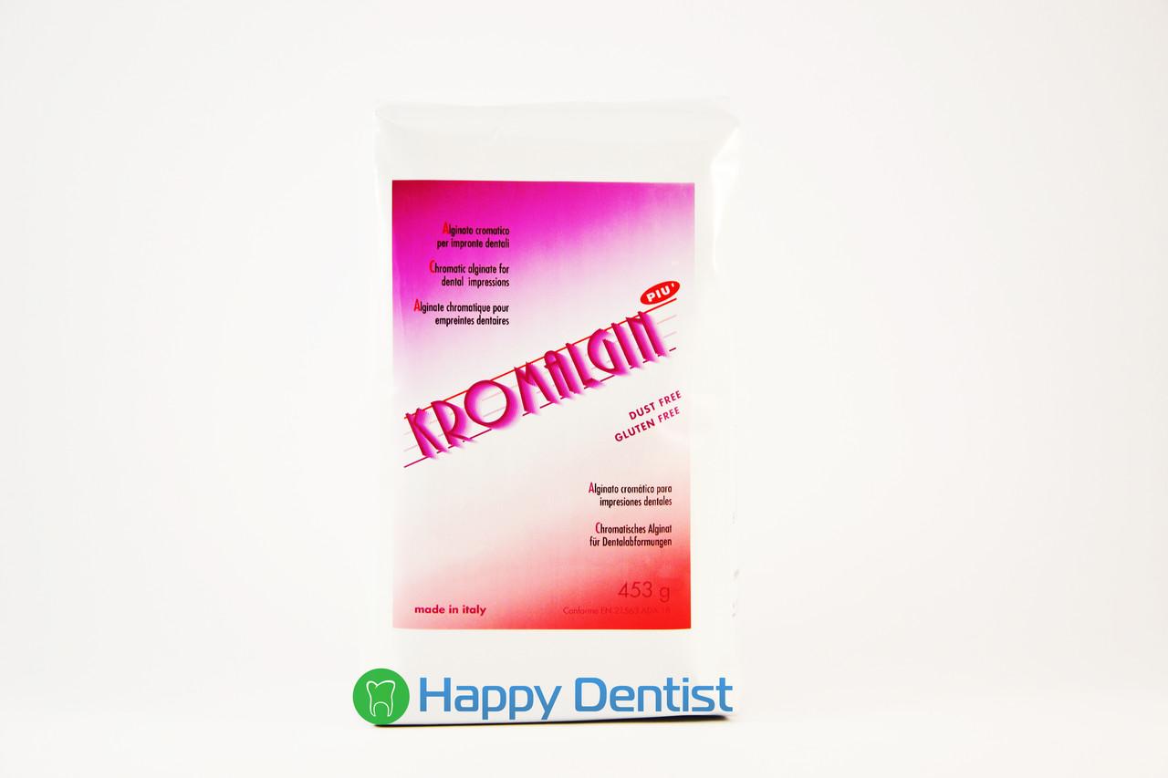 Kromalgin (Кромалгин) - альгинатная слепочная масса