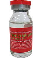 Гентамицин -4% 10мл