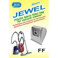 Мешок для пылесосов JEWEL FF04
