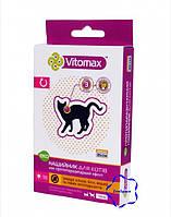 «Нашийник-ЕКО» проти бліх і кліщів для котів та дрібних порід собак
