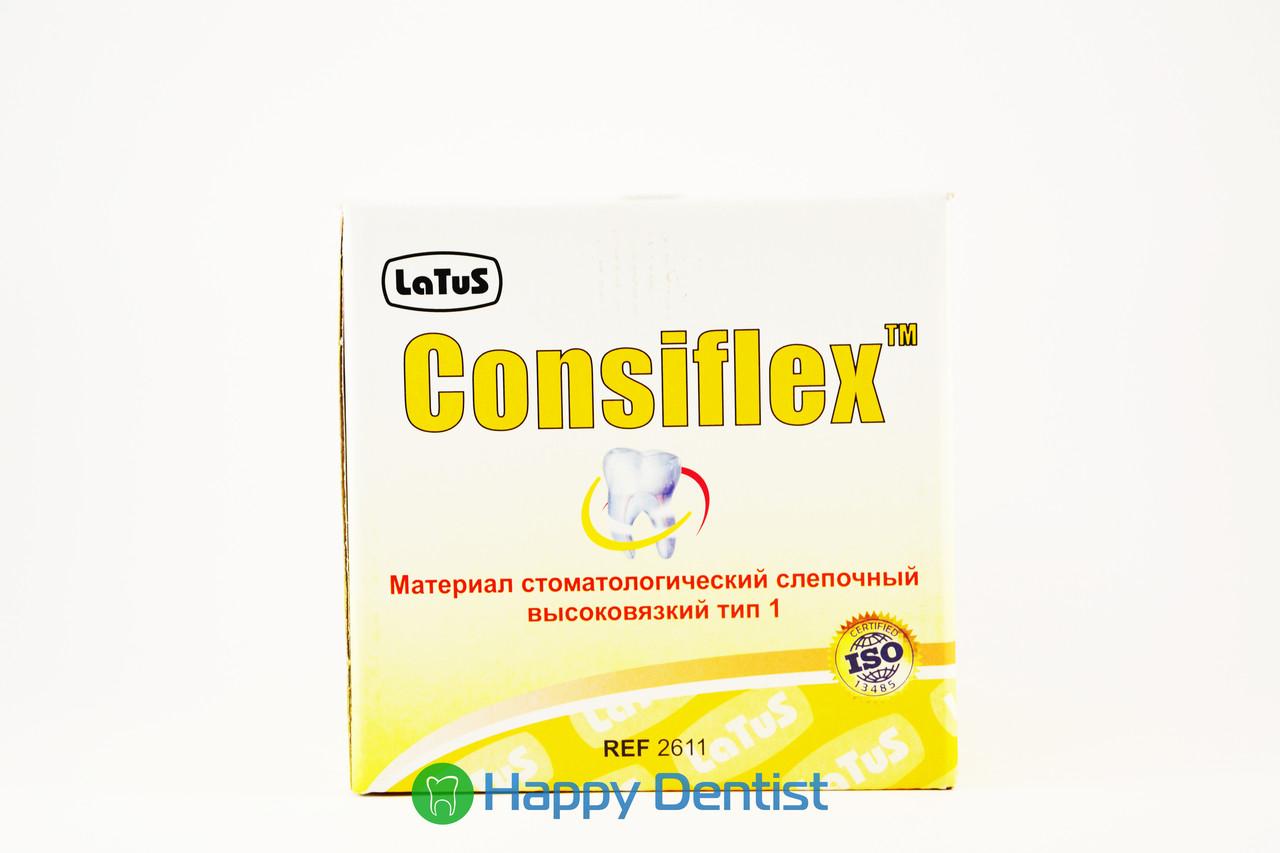 Consiflex (Консифлекс) Latus - слепочная масса