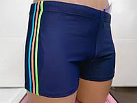 Плавки-шорты мужские Atlantis синий, фото 1