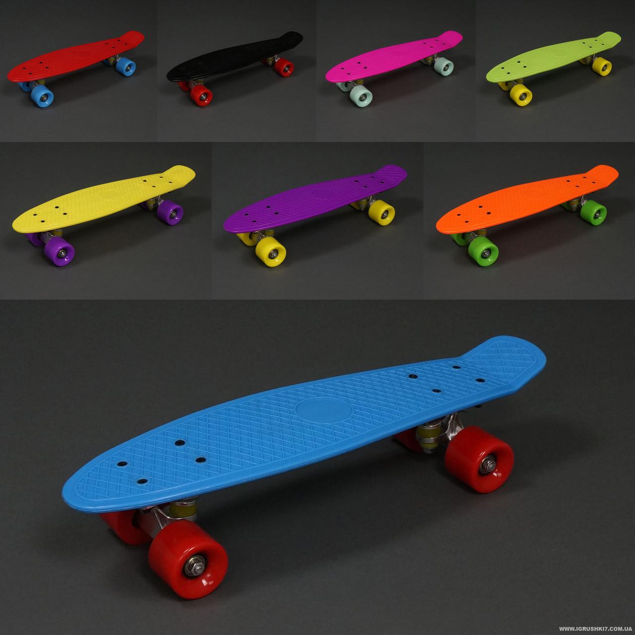 Скейт 780 (8) ОДНОТОННЫЙ, БЕЗ СВЕТА, длина доски 55см, колёса PU - d=6см