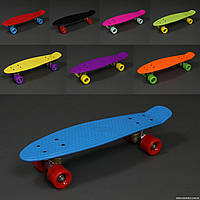 Скейт 780 (8) ОДНОТОННЫЙ, БЕЗ СВЕТА, длина доски 55см, колёса PU - d=6см , фото 1