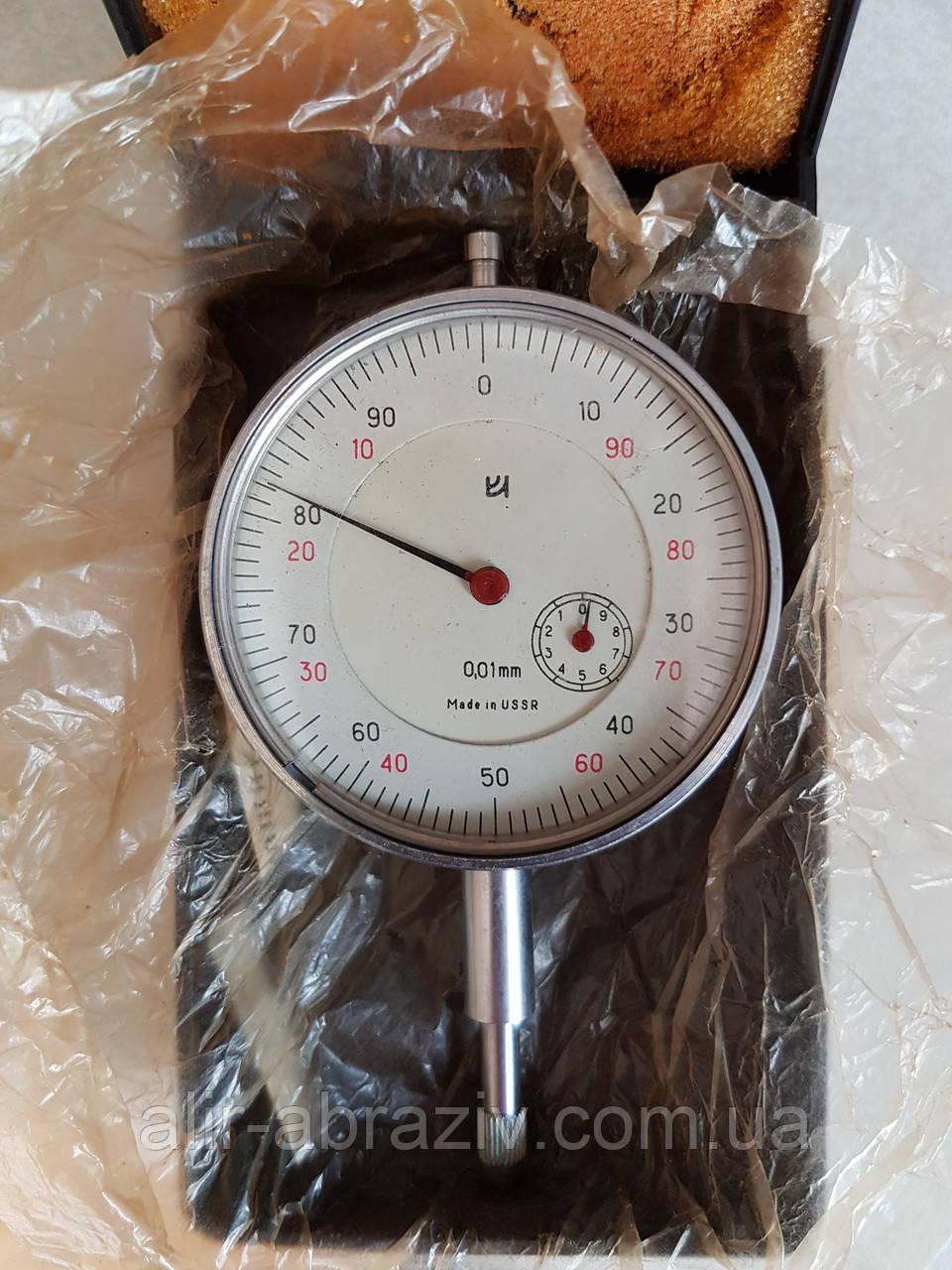 Индикатор часового типа ИЧ 0-10 мм