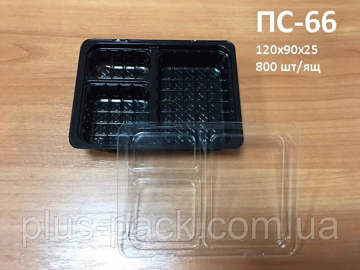 Пластиковая Упаковка под соус 120х90х25мм. Одноразовый