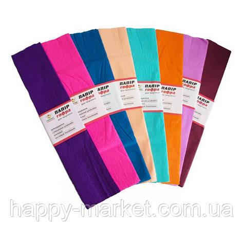 Гофро-бумага 60% 14CZ-011 темно-розовая (50*200 см., 10 шт./уп.), фото 2