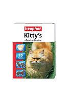 Витамины Беафар для котов Китис таурин+биотин №75