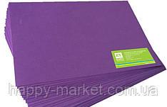 Фоамиран фиолетовый 20 листов (1мм/20x30см) 7714