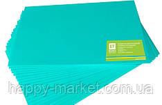 Фоамиран бирюзовый 20 листов (1мм/20x30см) 7717