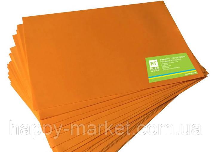 Фоамиран оранжевый 20 листов (1мм/20x30см)