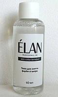 Тоник ремувер для снятия краски с кожи Skin color remover Elan Professional Line