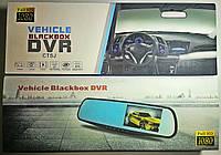 Зеркало-видеорегистратор с камерой заднего вида Vehicle Blackbox DVR L9000 (Full HD 1080p)