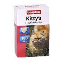 Витамины Беафар для котов Китис таурин+биотин №180